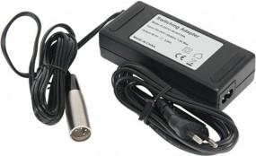 Schnellladegerät 7A für 36V Bosch, Panasonic und Gazelle Power Packs